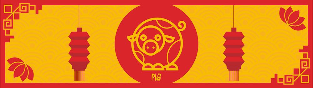 pig-fengshuiguide-2019-expedia.jpg?1548209903