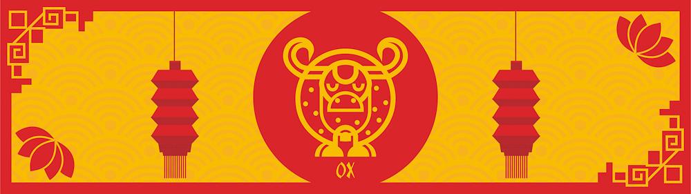 ox-fengshuiguide-2019-expedia.jpg?1548209961