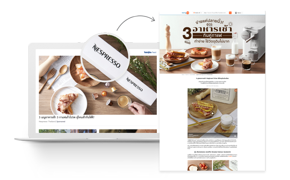 nespresso driving traffic to landing page