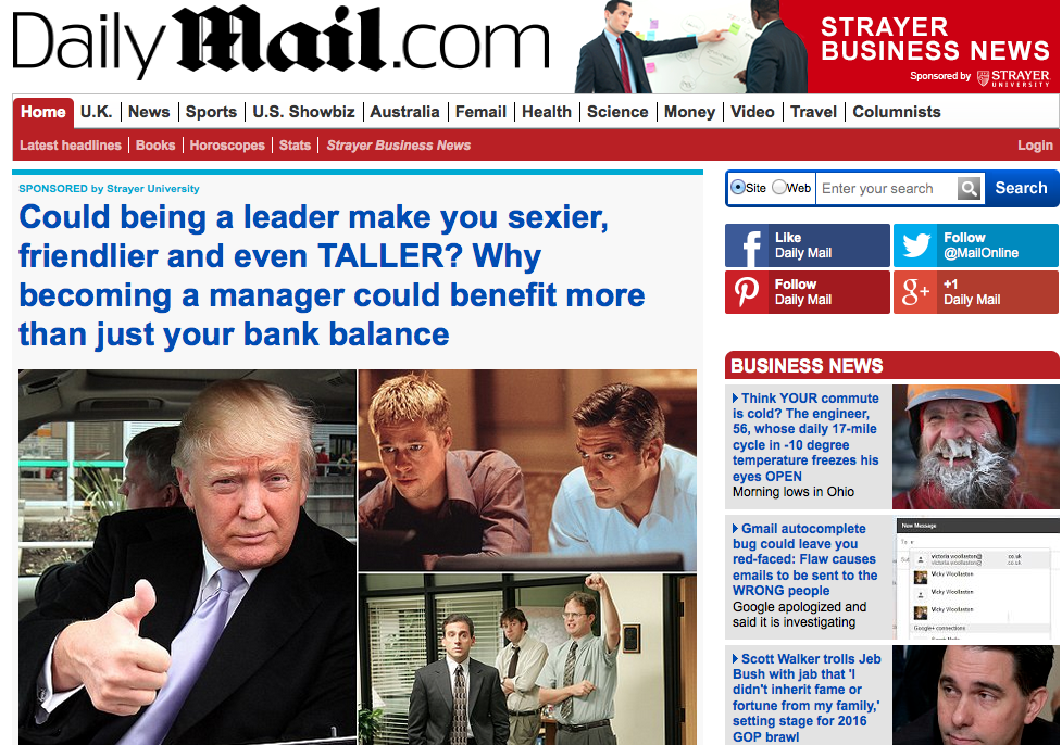 The Strayer Business News homepage.
