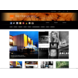 Live Orange Blog