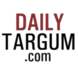 Daily Targum