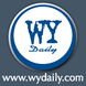 Williamsburg-Yorktown Daily.com