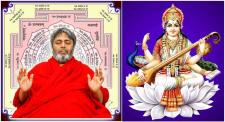 Shiv Yog Meditation for Children at Shri Dwarkamai Shirdi