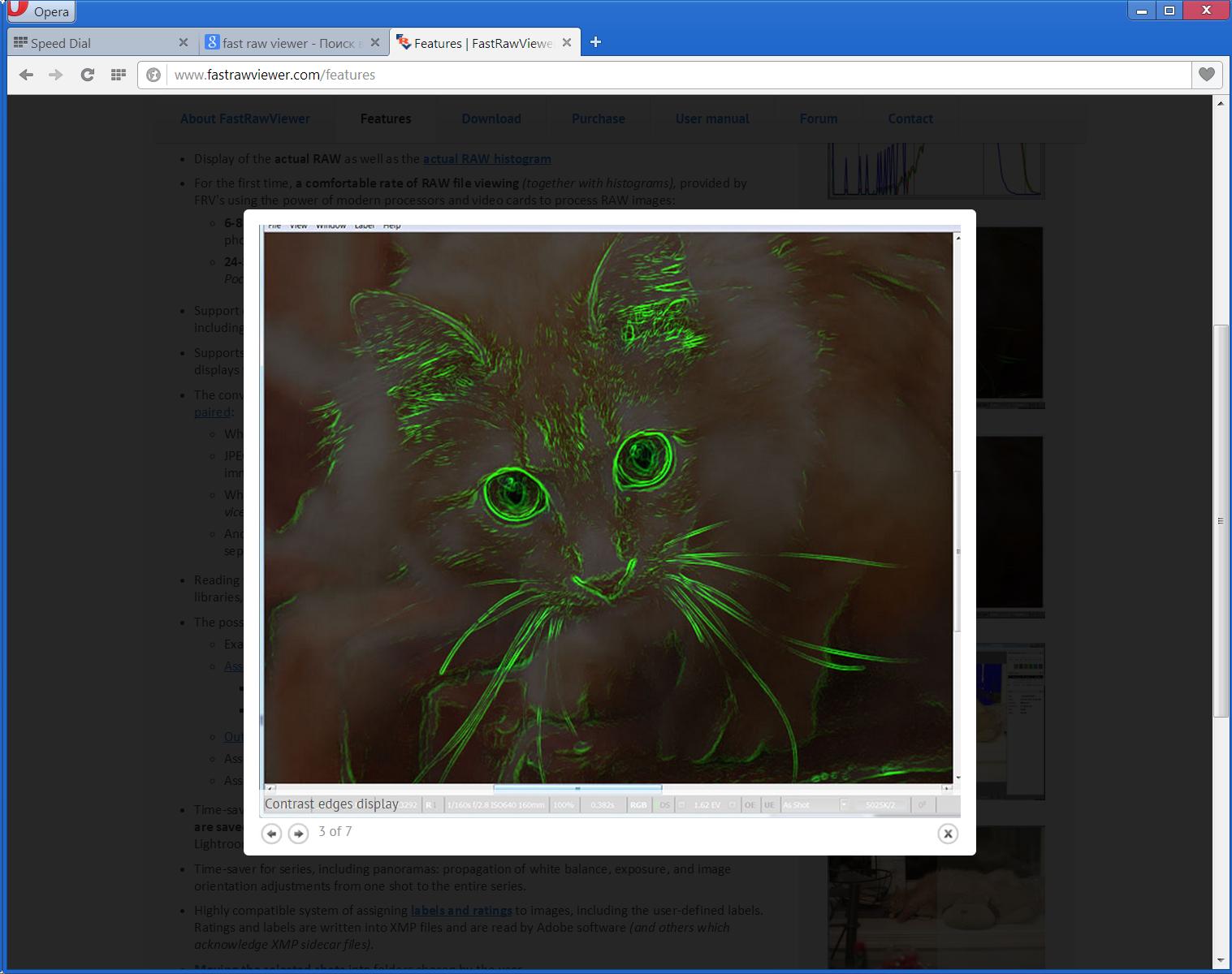 Schnelle Anzeige von RAW - FastRawViewer - Seite 2 - DSLR-Forum