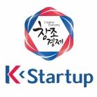 K-Startup Grand Challenge 2016