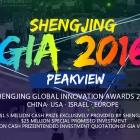 Global Innovation Awards (GIA)