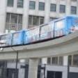 Detroit Rails