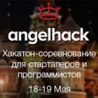AngelHack Moscow - Spring 2013