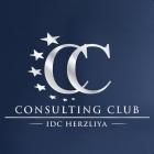 IDC Consulting Club 2016-2017