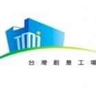 TMI Holding Corp.
