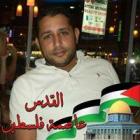 حسين يوسف