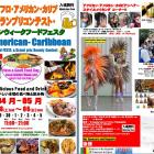 AFRO- AMERICAN- CARIBBEAN GOLDEN WEEK FOOD FESTA