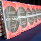 Kingonomics Atlanta