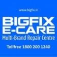 Bigfix E-Care