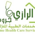 Al-Razy Group for Home Health Care