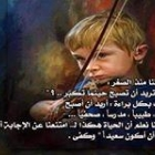 Hashem Dawy