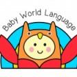 Baby World Language