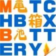 Matchbox Battery