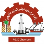 Federation of GCC Chambers