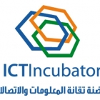 ICTI Bootcamp for Syrian Startups
