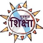Sambhav Gurukul Shiksha
