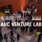 AUC Venture Lab Startup Accelerator