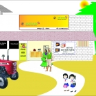 eRenovision Management Pvt. Ltd