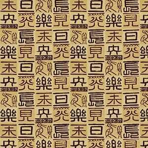 Kanji Garnet
