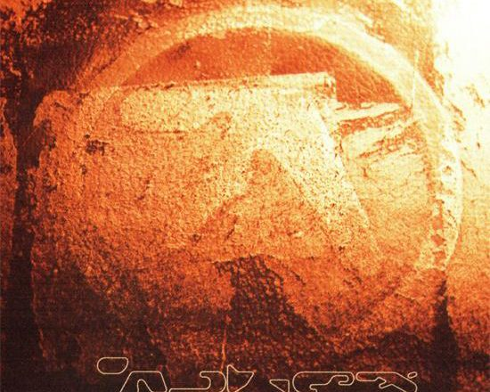 The 20 greatest ambient albums ever made - FACT Magazine