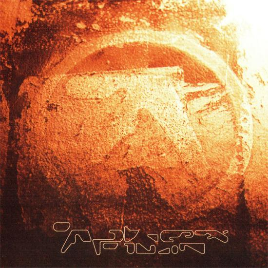 The 20 greatest ambient albums ever made - FACT Magazine: Music News