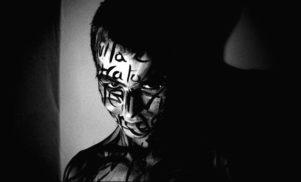 Tri Angle producer Vessel sounds darker than ever on 'Stillborn Dub'