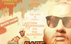 Action Bronson announces release date for Alchemist-produced Rare Chandeliers LP