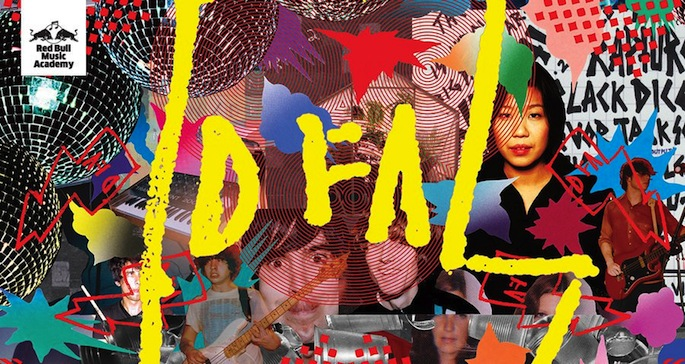 Watch RBMA's DFA documentary, Too Old To Be New, Too New To Be Classic