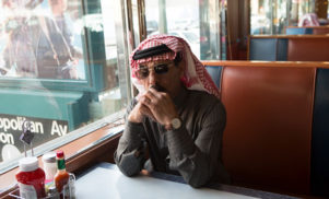 Omar Souleyman to release first studio album Wenu Wenu in September, produced by Four Tet