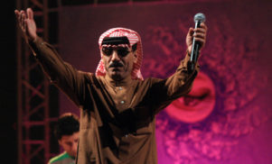 Hear the title track from Omar Souleyman's Four Tet-produced new LP Wenu Wenu