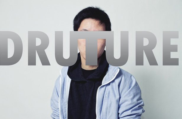 Grown Folk's Druture announces Out Of Towner Vol. 1 EP; shares cover of Chief Keef's 'Round Da Rosey'