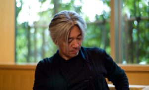 Ryuichi Sakamoto and Laurel Halo to play St John Sessions in London