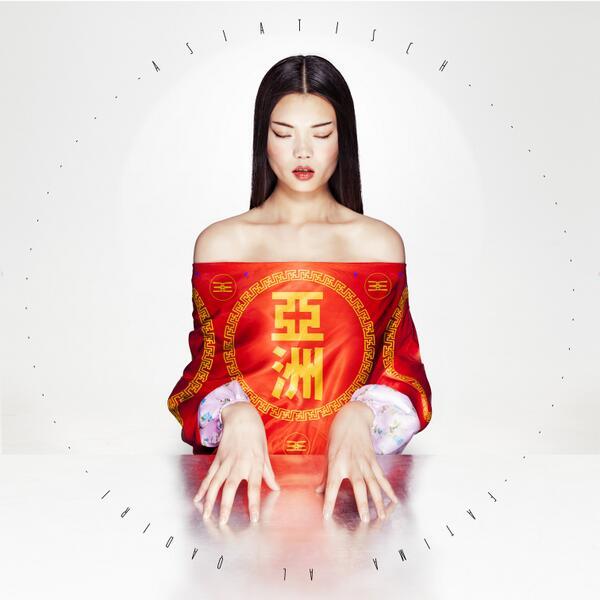 Fatima Al-Qadiri signs to Hyperdub for debut album Asiatisch