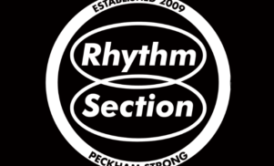 Peckham night Rhythm Section launches label offshoot with LP from Al Dobson Jr