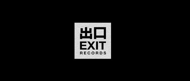 Exit Records and Soul:R join Bandcamp, vinyl-only 12