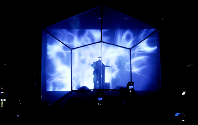 Take A Look Inside Flying Lotus Hi Tech Performance Cube