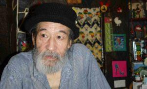 War ina Tokyo: the curious world of Japan's reggae scene