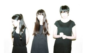 Shackleton remixes cult Japanese band Nisennenmondai for new 12″