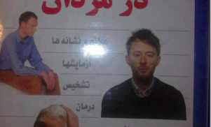 Thom Yorke's picture appears in Iranian book about sex and relationship problems