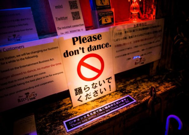 Japan officially scraps ban on late night dancing