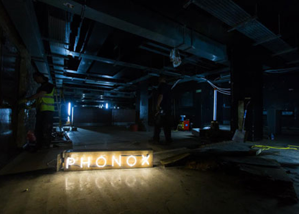 Brixton nightclub Phonox outlines its plans
