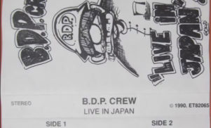 Listen to Boogie Down Productions live in Japan back in 1990