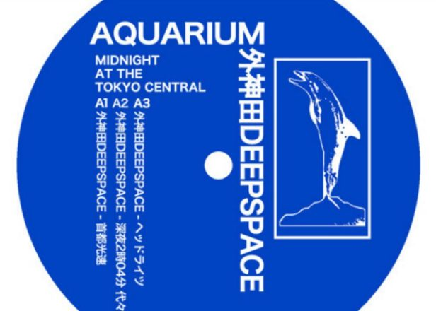 Stream Aquarium/Deepspace's split personality EP Midnight at the Tokyo Central