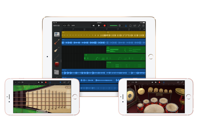 Apple adds Chinese instruments to GarageBand app